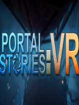 传送门VR