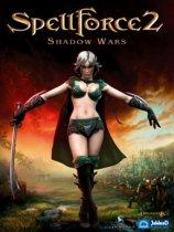 咒语力量2:暗影战争