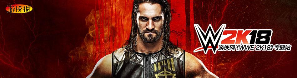 WWE 2K18