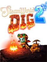 蒸汽世界:挖掘2