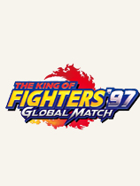 拳皇97:全球对决