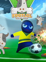 足球联赛:超坑联盟