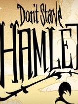 饥荒:哈姆雷特