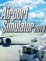 机场模拟2019
