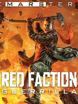 红色派系:游击战重制版