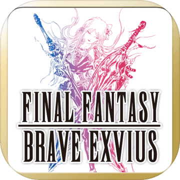 最终幻想:勇者EXVIUS