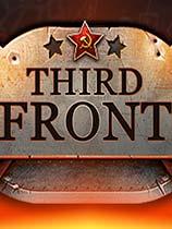 第三战线:二战