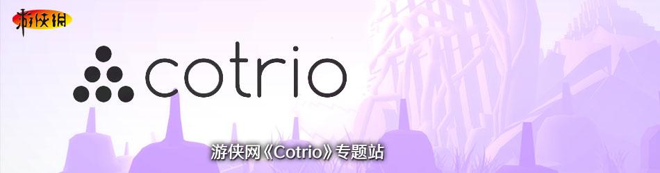 Cotrio