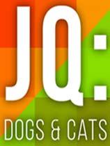 JQ:猫狗