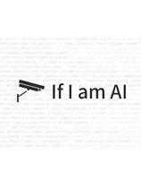 假如我是人工智能