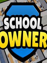 学校模拟器