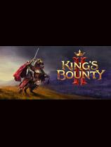 国王的恩赐2