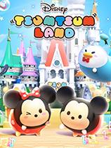 迪士尼TsumTsum乐园