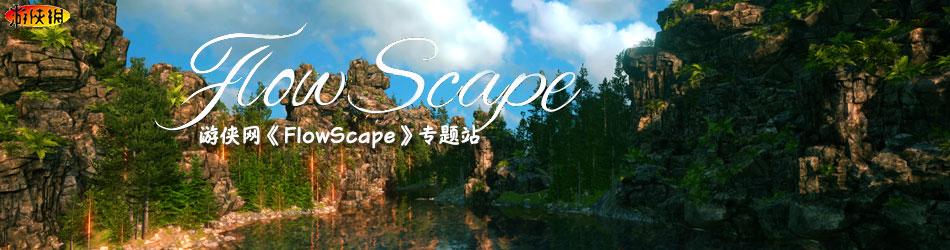 FlowScape
