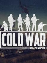 战争之人:突击小队2-冷战
