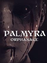 帕尔米拉孤儿院