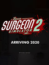 外科模拟2