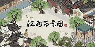 Wiki 三国志 14 お役立ちリンク
