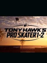 托尼霍克职业滑板1+2:重制版