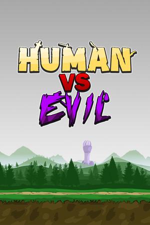 人类vs险恶