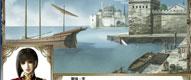 《大航海时代4》上手心得