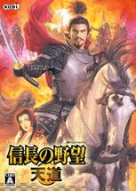 信长之野望 天道/信长之野望13天道Nobunaga No Yabou Tendou