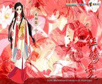 《红楼梦中文版》精美壁纸