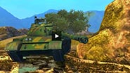 C系坦克树介绍