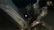 武器视频-重剑