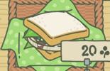 巨石三明治