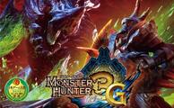 怪物猎人3G