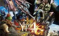 怪物猎人4G