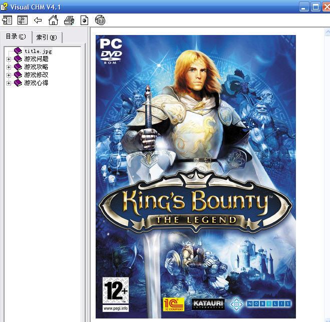King's Bounty: Легенда о Рыцаре 1.7 (RePack FULL RU) .