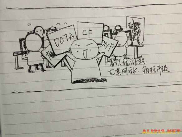 it丝男漫画吐槽苦逼v漫画漫画白泽与日常鬼灯图片