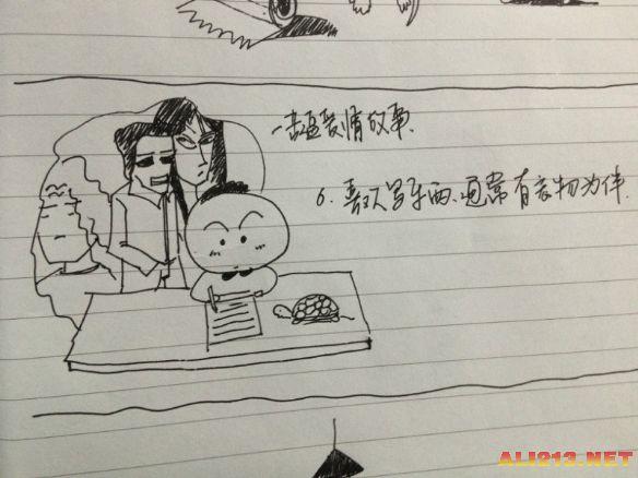 IT丝男漫画吐槽苦逼v漫画只剩看片玩游戏(6)漫画凤凰鱼号网大图片