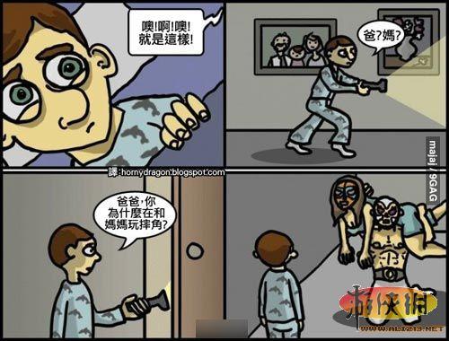 摔跤搞笑卡通图片