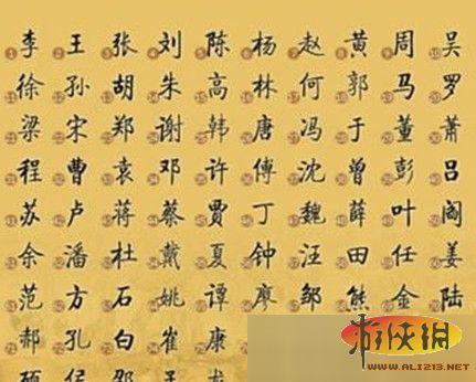 王姓手机壁纸图片