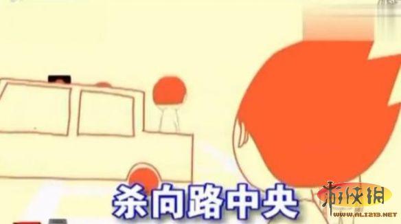 """""""中国式过马路战歌""""走红 敦促行人遵守交规"""