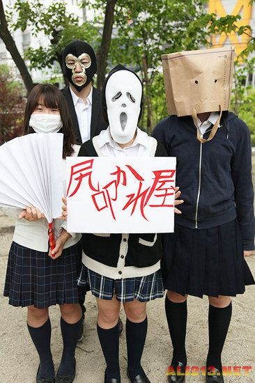 日本女高中生凶残减压作文大揭秘被方式打屁创新专注高中男子图片