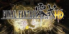 《最终幻想零式HD》图文评测:粗糙移植之作