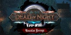 战略塔防新作《死亡之夜:乌苏拉的复仇》PC版发布!