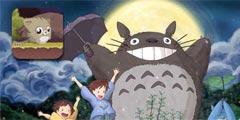 【每日一虐】《跳跃的龙猫》比比谁的龙猫跳的更远!