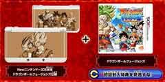《龙珠:融合》发售日决定 游戏同捆限定New 3DS公开