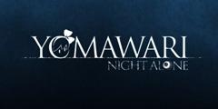 恐怖游戏《夜廻》上架Steam!售价及PC配置需求公布