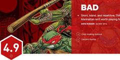 《忍者神龟:曼哈顿突变体》IGN评分出炉!惨不忍睹