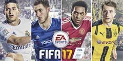 《FIFA 17》最新宣传片放出 穆帅教你如何赢得比赛
