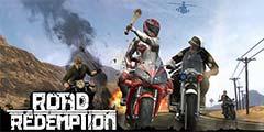 《暴力摩托》精神续作《公路救赎》正式发售日公布
