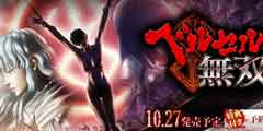 《剑风传奇无双》宣布延期发售 新发售日期已经确定