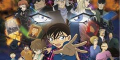 《名侦探柯南:纯黑的恶梦》日本本土63亿票房夺冠!