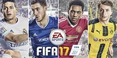 《FIFA 17》Xbox 360三版本+PS3主机版下载发布!